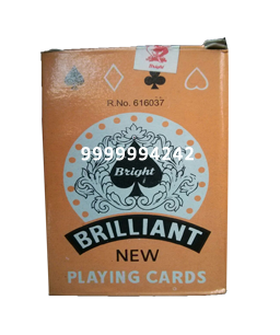BRILLIANT CHEATING PLAYING CARDS